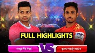 Full Highlights: Match 116, Jaipur Pink Panthers vs Gujarat Fortunegiants | Sports Tak