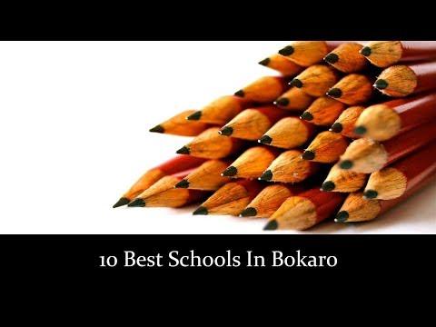 10 Best Schools In Bokaro