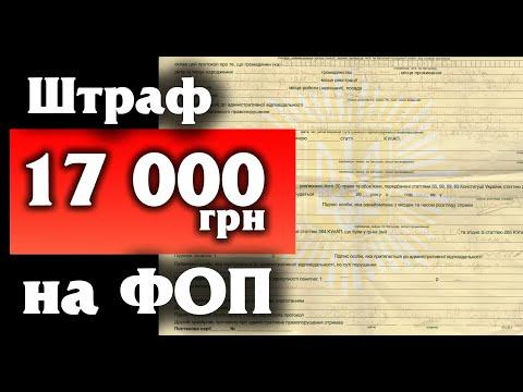 Протокол на 17000 грн и полицейские пьющие кофе в карантин