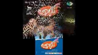 Bisket (2013): Telugu MP3 All Songs Free Direct Download 128 Kbps & 320 Kbps