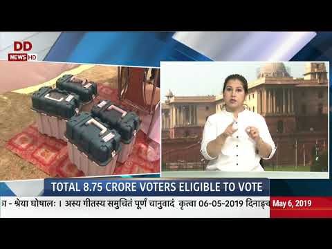 News for Hearing Impaired @6:15 am | 6/5/2019 Fifth phase of polling today