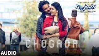 ChogadaTara Chogada | Full Karaoke With Lyrics | BY RAJU AHIR01 LOVERATRI