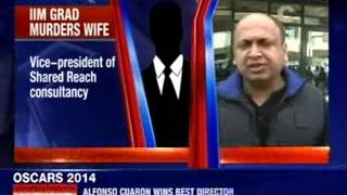 IIM-A graduate kills wife