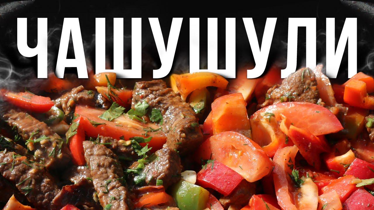 Как вкусно приготовить на зиму салат из зеленых помидор