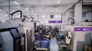 機械工廠形象影片