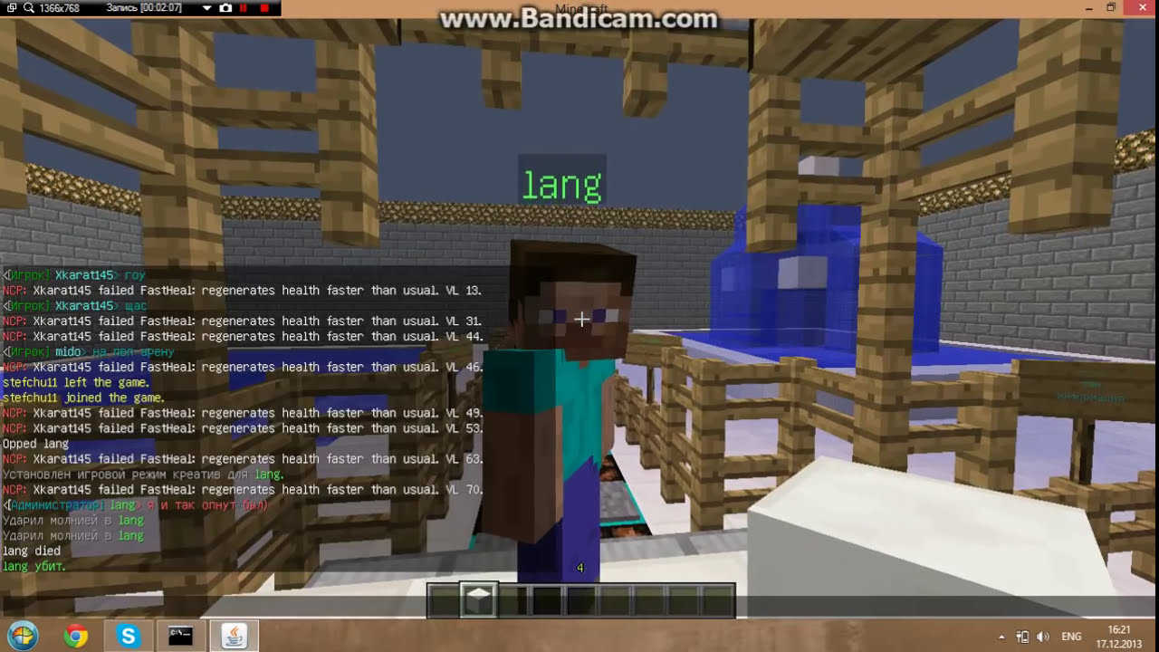команды в майнкрафте на сервере для админа #11