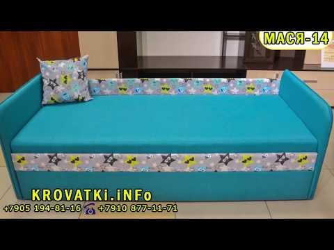 Тахта-диван Мася 14 в Нижнем Новгороде - Интернет магазин мебели Вел-ком