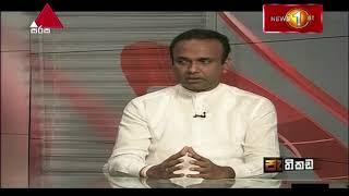 පැතිකඩ | Pathikada Sirasa TV 12th December 2019 Thumbnail