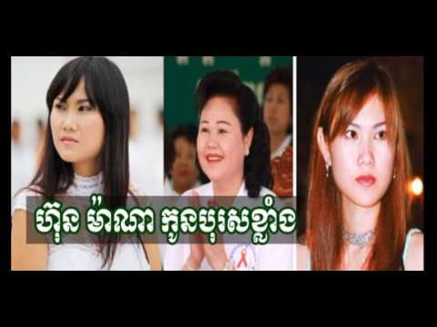 WKR World Cambodia Hot News Today , Khmer News Today , Evening 16 06 2017 , Neary Khmer