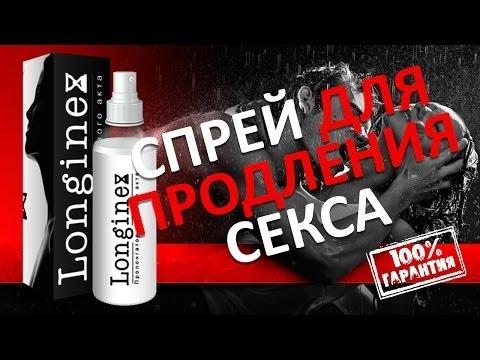 Penis delay spray Peineili from AliExpress.com Unboxing haul - YouTube