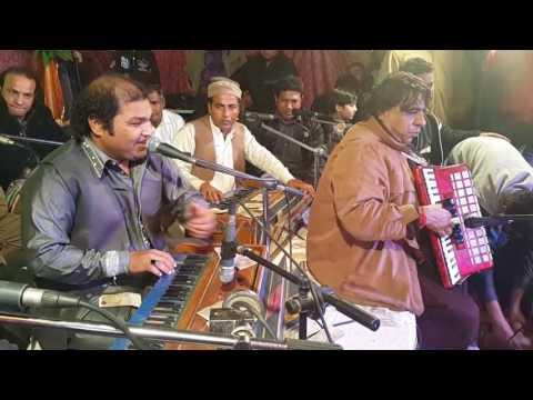 Nusrat Fateh Ali Khan Ke Naam ...Sanu ek pal chain na By Shahid Ali Nusrat Qawwal