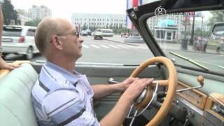 Выставка автомобилей - Ретропробег