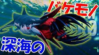 潜水艇をアップグレードして深海探索にいったらガチのバケモノに遭遇した!! ドラゴンサメの海でサバイバル 【サブノーティカ2】 - Subnautica Below Zero #13