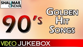 90's all time telugu golden hit video songs || best collection || shalimarcinema