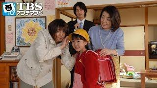 ひまわり(佐々木麻緒)は小学校に入学した。ひまわりの世話をすることも少...