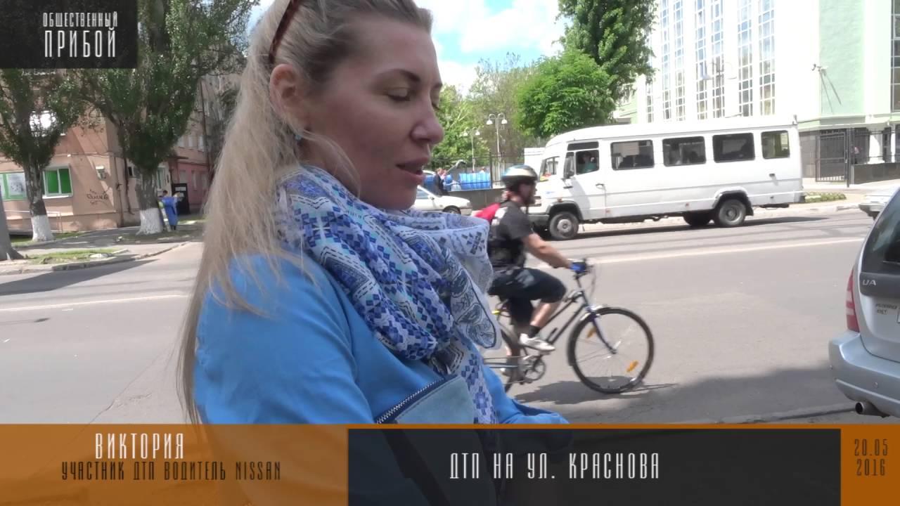 Одесса. ДТП на ул. Краснова.