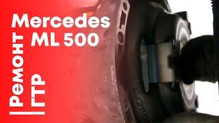 АКПП03: Замена гидротрансформаторна на Mercedes Benz ML500(, 2014-08-22T16:10:36.000Z)