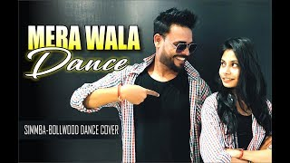 Mera wala dance - SIMMBA l Bollywood dance l lalit dance group choreography