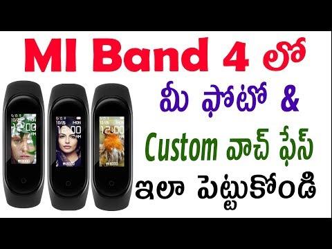 Mi band 4 watch face | mi band 4 custom watch face | mi band 4 photo