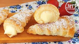 Conos de hojaldre rellenos de crema pastelera | Mi tarta preferida
