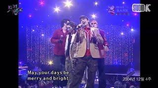 지오디(god) White Christmas (04년 12월 넷째주 뮤직뱅크)