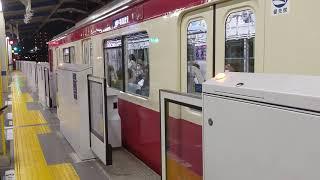 京急新1000形1667編成 5D[1605D] エアポート急行 羽田空港行 京急川崎駅発車!