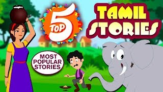Tamil Kataikal - Tamil Stories For Kids   Tamil Storytelling   Moral Stories for Kids   Koo Koo TV