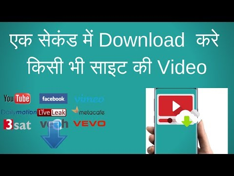 Best Browser for Downloading Video of any Site |No Root