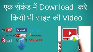Best Browser for Downloading Video of any Site |No Root screenshot 3