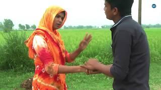 """বন্ধুতো """"bangla short flim (ts tv)"""
