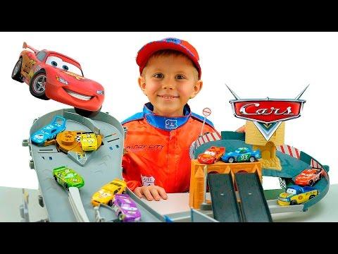 Видео для детей: Машинки с Треками и Даник. Играем в Тачки Молния МакКвин. Детское видео про машинки
