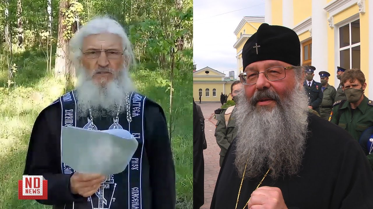 Митрополит о скандале со схиигуменом Сергием: надо покаяться либо порвать с РПЦ