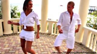 Изумительный свадебный танец