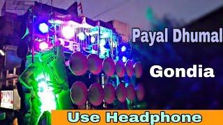 Payal Dhumal Gondia Super Performance | Full Bass Use Headphone