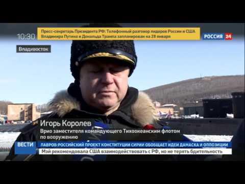 "Submarine ""Komsomolsk-on-Amur"" Readies For Combat Duty"