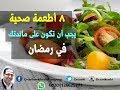 mahmoud Elkoraney - YouTube