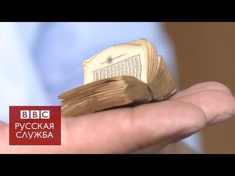 Уникальные карманные книги в Таджикистане