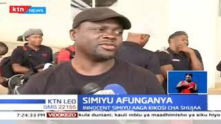Kocha wa Raga Innocent Simiyu ameridhishwa na wachezaji wa Kenya 7s