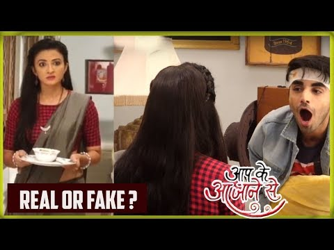 Aap Ke Aa Jane Se  : Has Sahil Lost His Memory Or Is It A Master Plan | Suhasi Dhami, Karan Jotwani