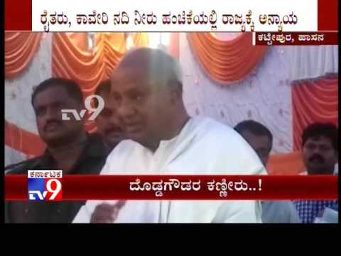 Karnataka Farmers Facing Injustice in Cauvery Water-Sharing Says HD Devegowda