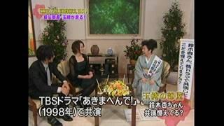 2007,11月 椿三十郎の宣伝です。