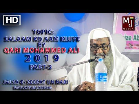 Salam Kijiye Mp3 Song & Music Video (full song) - Songspk