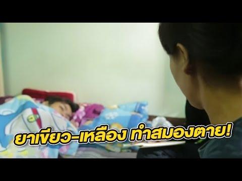 ขอนแก่นประเดิมเก็บชัยชนะฟุตบอลภูพานฯ - วันที่ 20 Dec 2016 Part 7/10