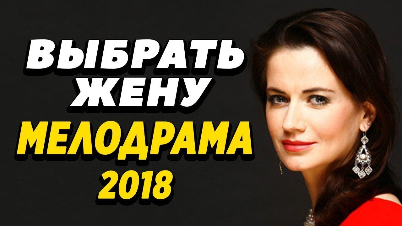 фильмы 2019 русские