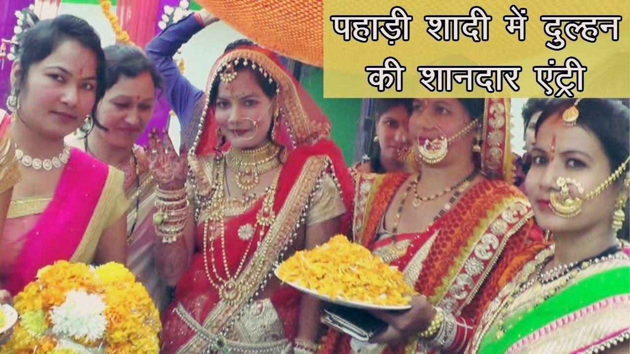Dulhan entry in Pahari Shaadi | Pahadi Bridal Entry | Varmala Function
