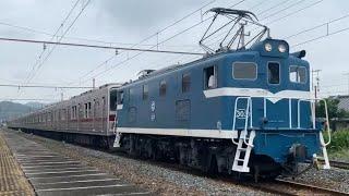 東武9050系秩父鉄道線内甲種 2020.9.17