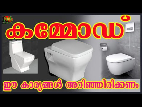 Commode and Closets in Malayalam   Western Closet   Different type of toilet  Sanitary ware