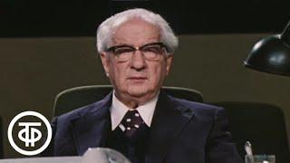 Слово Андроникова. Фильм 7. Возвращение к Невскому (1977)