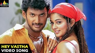 Bhayya Songs | Hey Vastha Vasthanamma Video Song | Vishal, Priyamani | Sri Balaji Video