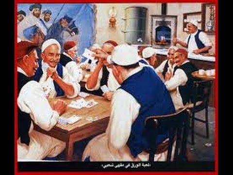 الهجرة السرية (الحراكا) wa hna jbala mp3